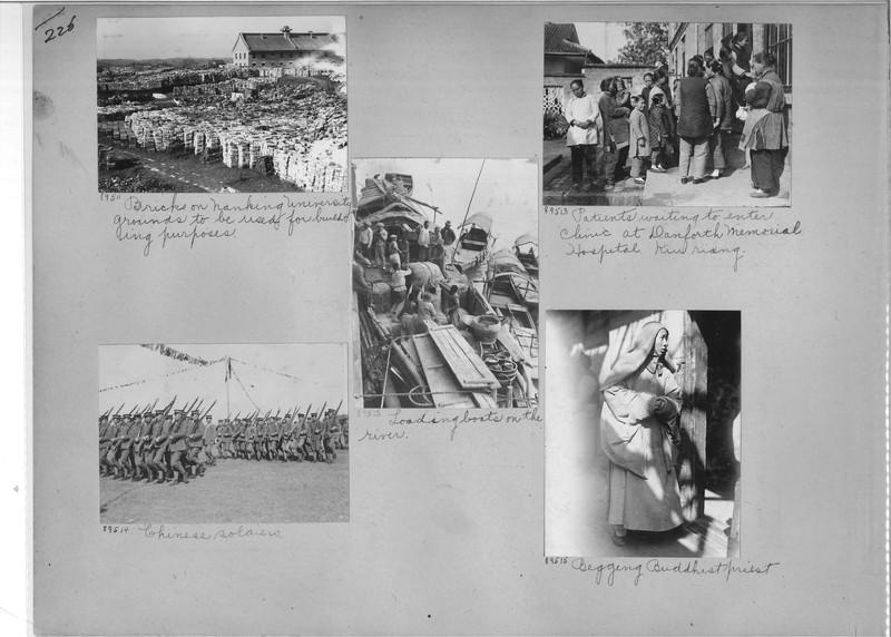 Mission Photograph Album - China #13 page 0226