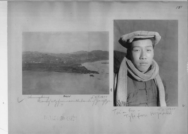 Mission Photograph Album - China #19 page 0151