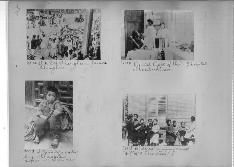 Mission Photograph Album - China #14 page 0158