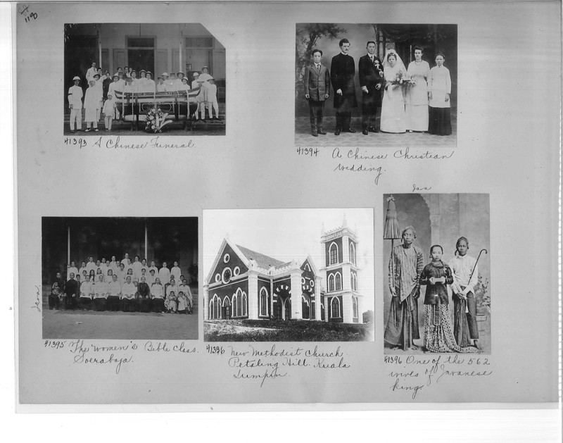 Mission Photograph Album - Malaysia #2 page 0118