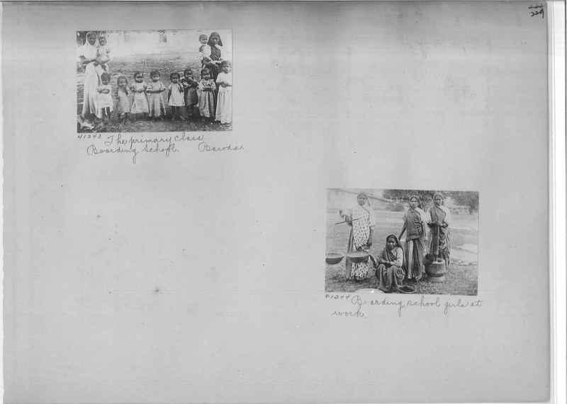 Mission Photograph Album - India #05_0229