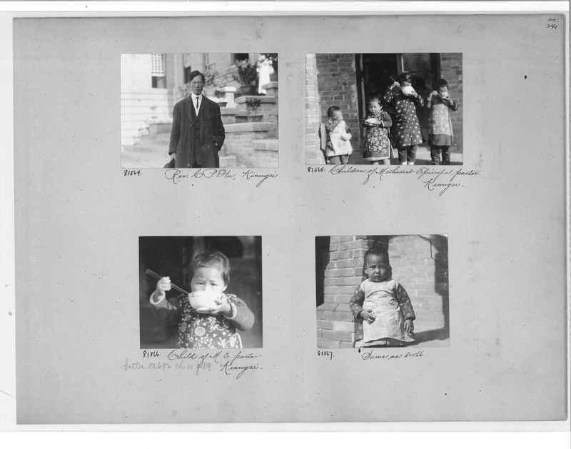 Mission Photograph Album - China #10 pg. 0241