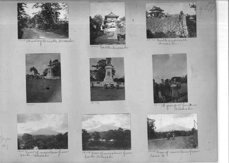 Mission Photograph Album -  Japan #01 Page 0211