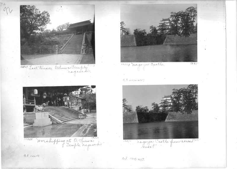 Mission Photograph Album -  Japan #01 Page 0072