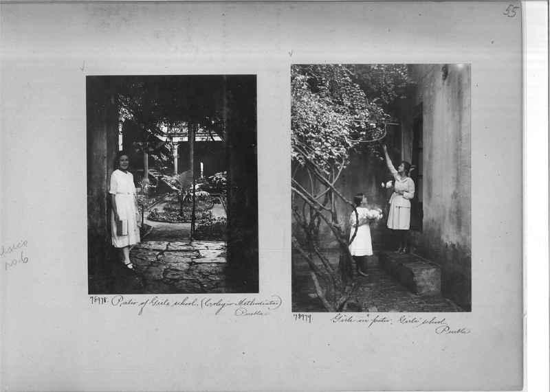 Mission Photograph Album - Mexico #06 page 0055