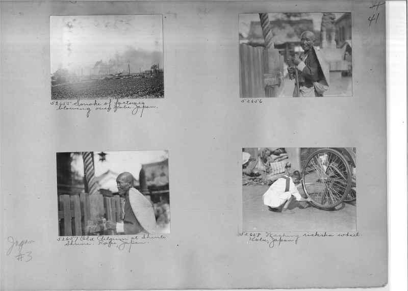 Mission Photograph Album - Japan #03 Page 0041