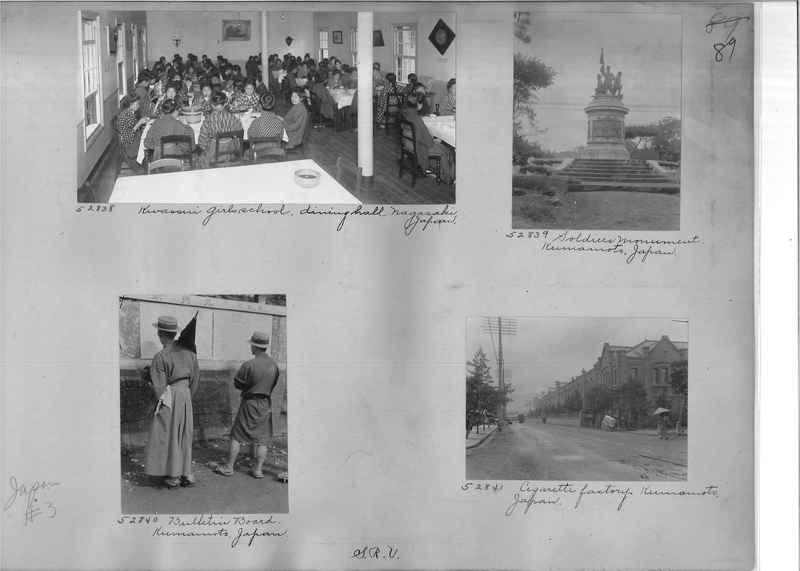 Mission Photograph Album - Japan #03 Page 0089