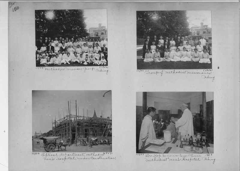 Mission Photograph Album - China #2 page  0150