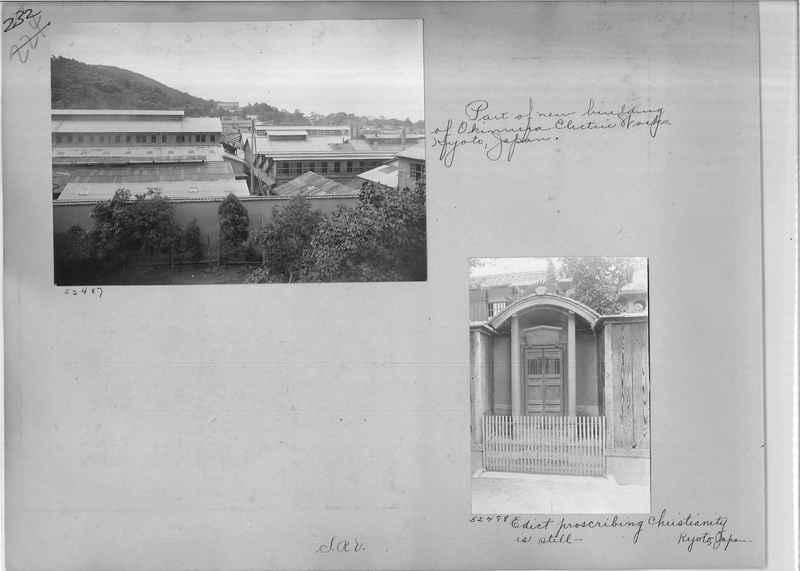 Mission Photograph Album - Japan #02 Page 0232
