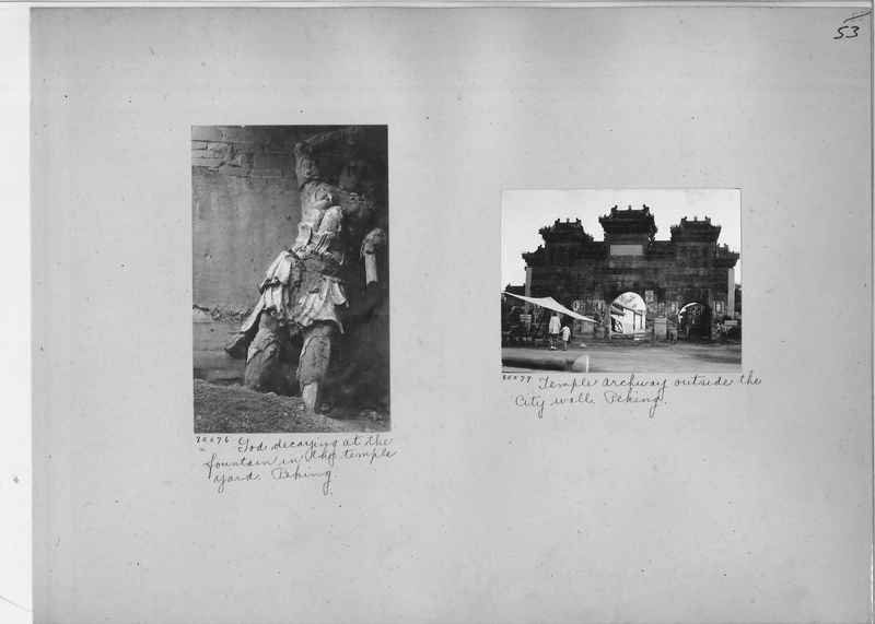Mission Photograph Album - China #12 page 0053