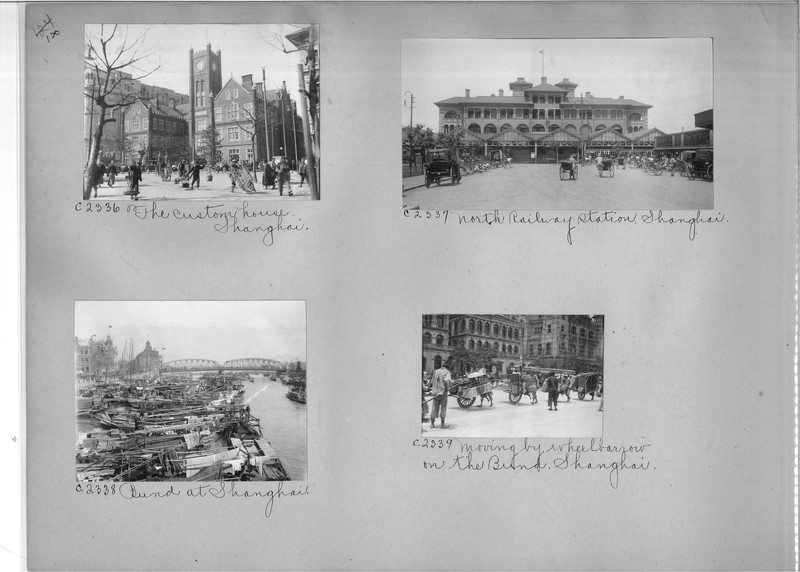 Mission Photograph Album - China #15 page 0120