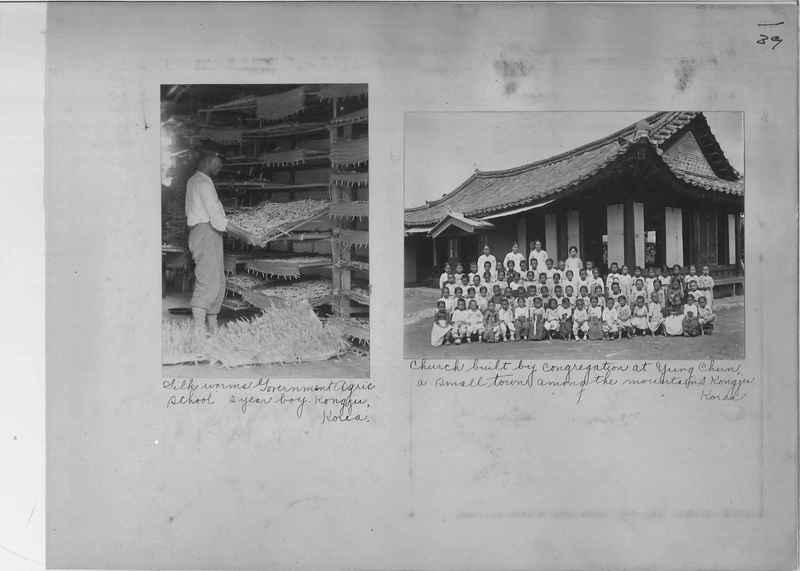 Mission Photograph Album - Korea OP #1 page 0039