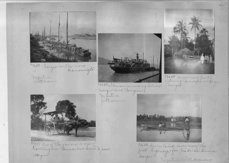 Mission Photograph Album - Burma #2 page 0021