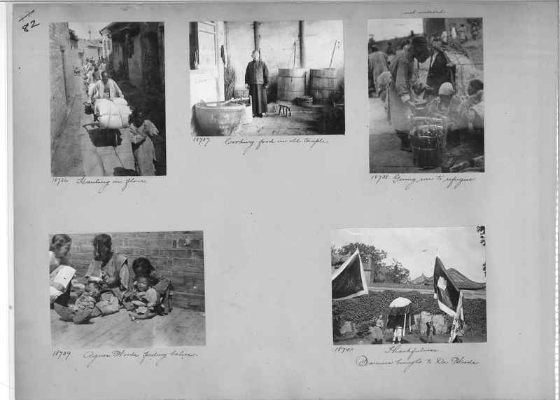 Mission Photograph Album - China #5 page 0082