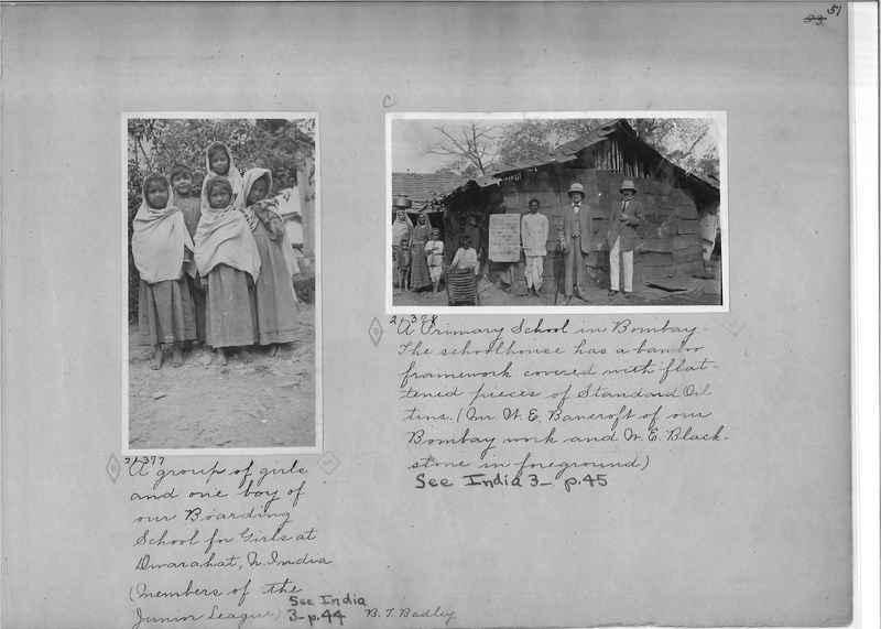 Mission Photograph Album - India - O.P. #01 Page 0051
