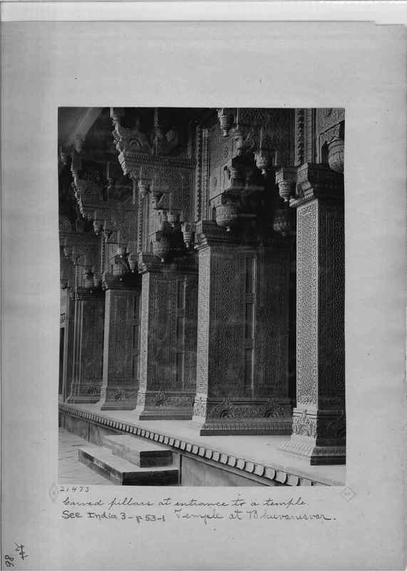 Mission Photograph Album - India - O.P. #01 Page 0098