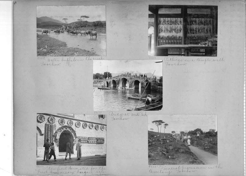 Mission Photograph Album - China #14 page 0028