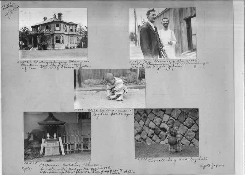 Mission Photograph Album - Japan #02 Page 0236