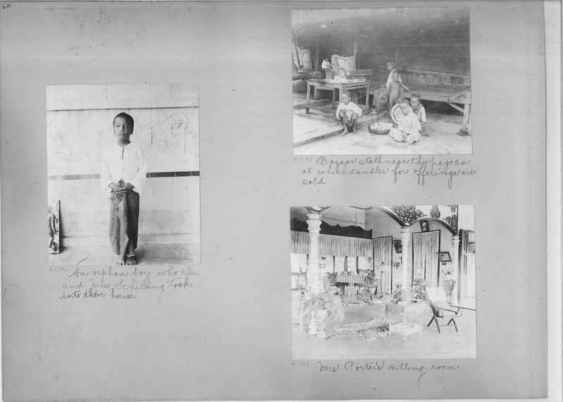 Mission Photograph Album - India #03 page_0020