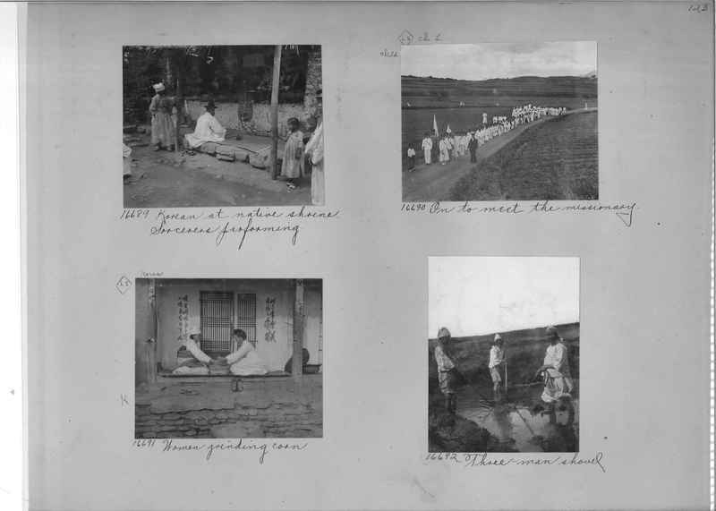 Mission Photograph Album - Korea #2 page 0123