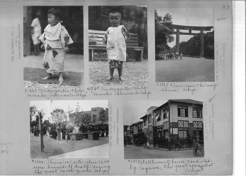 Mission Photograph Album - Japan #06 Page 0027