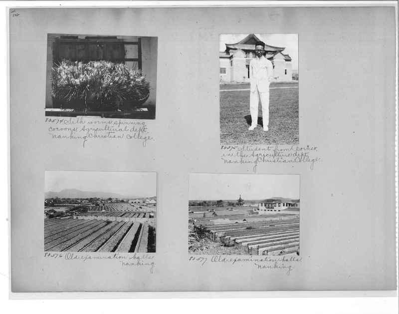 Mission Photograph Album - China #10 pg. 0122