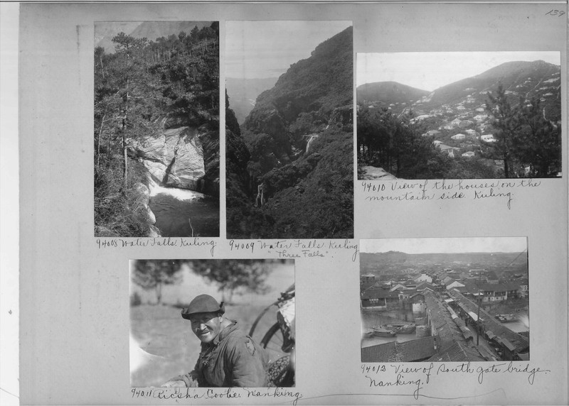 Mission Photograph Album - China #14 page 0139