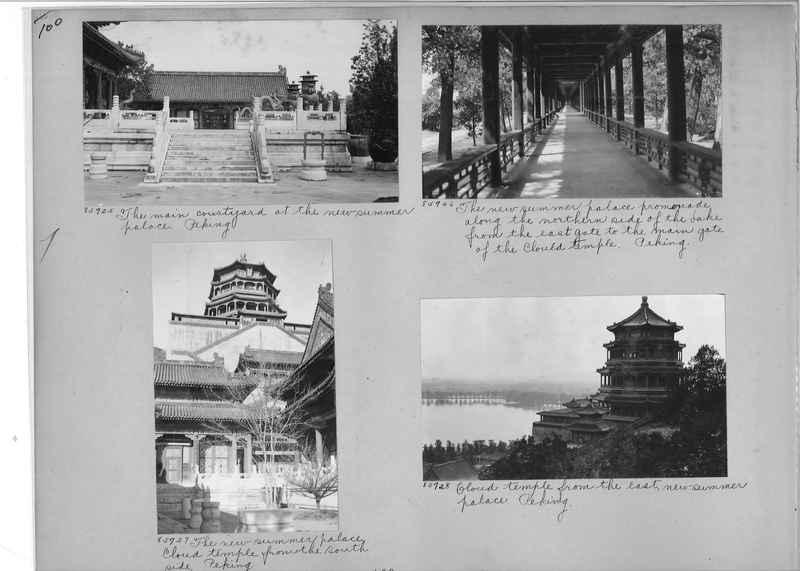 Mission Photograph Album - China #12 page 0100