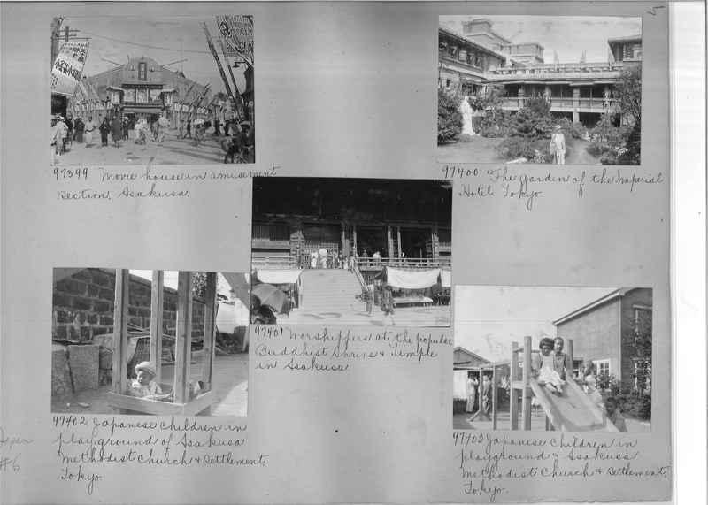 Mission Photograph Album - Japan #06 Page 0005