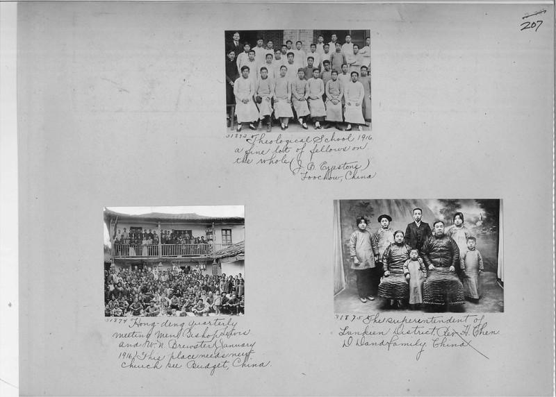 Mission Photograph Album - China #7 page 0207
