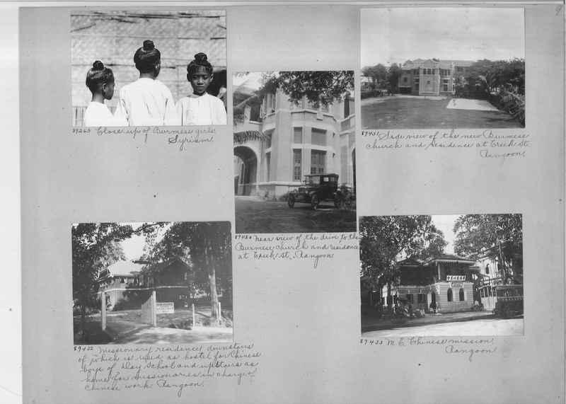 Mission Photograph Album - Burma #2 page 0009
