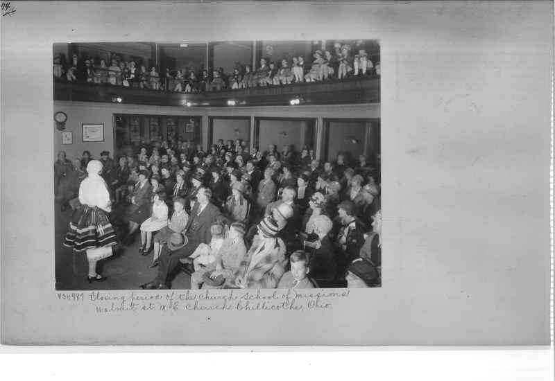 Mission Photograph Album - Religious Education #1 page 0074