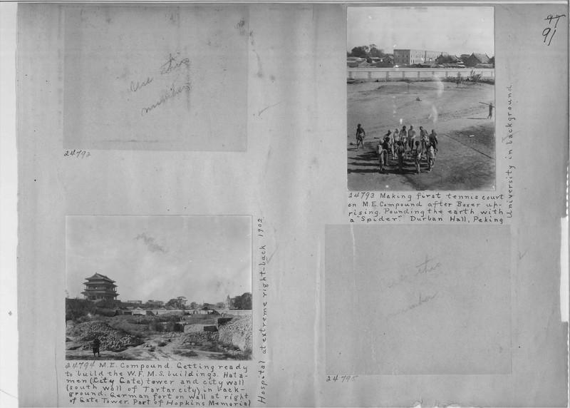 Mission Photograph Album - China #7 page 0091