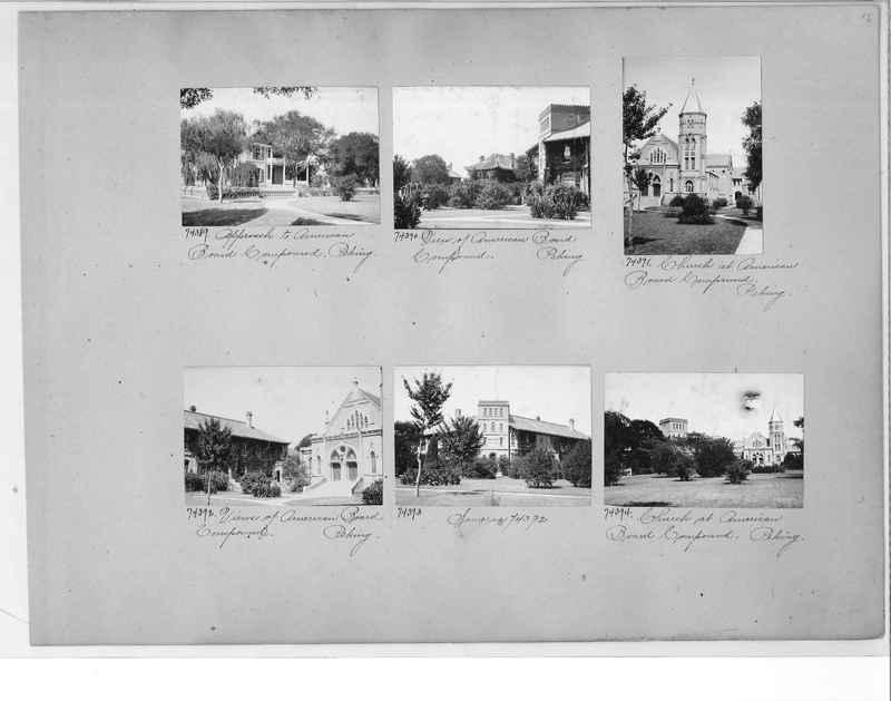 Mission Photograph Album - China #10 pg. 0015