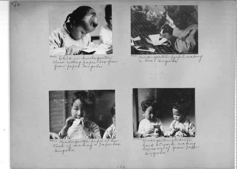 Mission Photograph Album - China #13 page 0060
