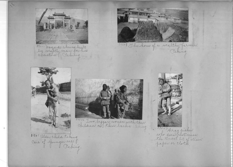 Mission Photograph Album - China #14 page 0018
