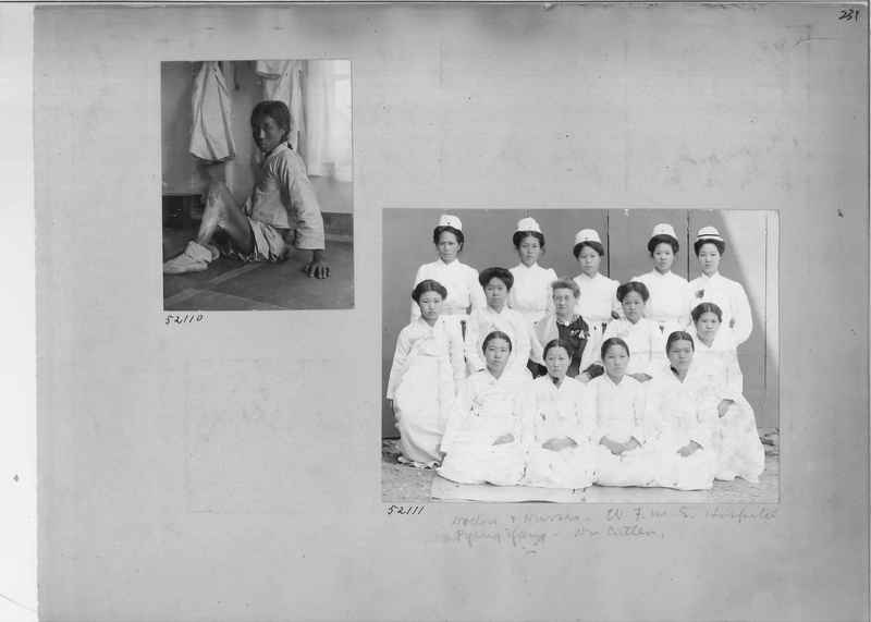 Mission Photograph Album - Korea #04 page 0231.jpg
