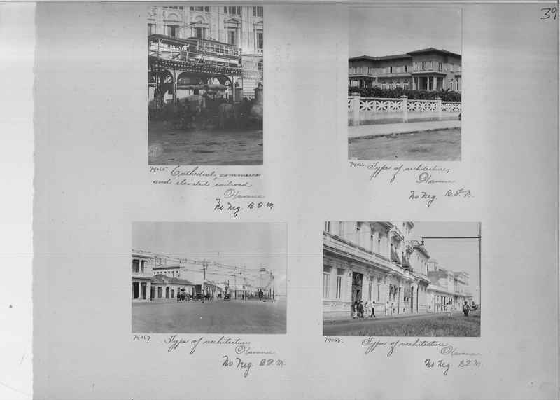 Mission Photograph Album - Panama #03 page 0039