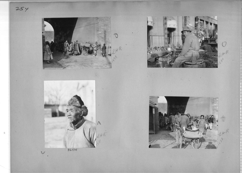 Mission Photograph Album - China #19 page 0254