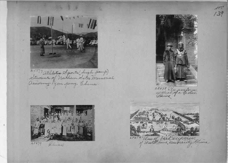 Mission Photograph Album - China #7 page 0139
