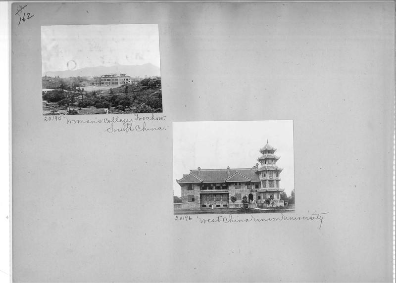 Mission Photograph Album - China #6 page 0162