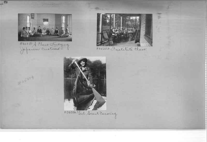 Mission Photograph Album - Religious Education #1 page 0092