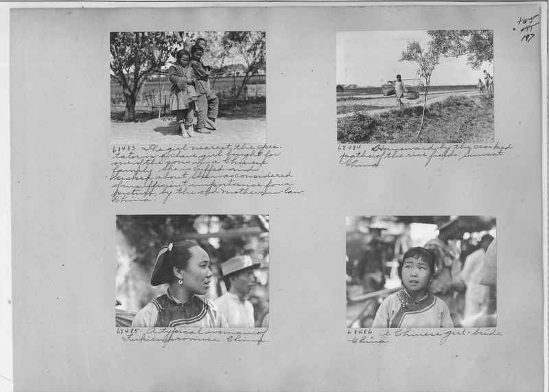 Mission Photograph Album - China #9 page 0197