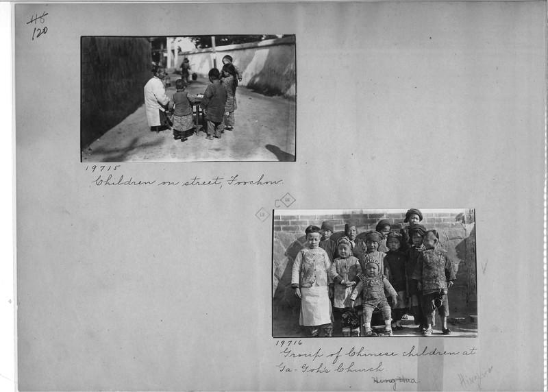 Mission Photograph Album - China #6 page 0120