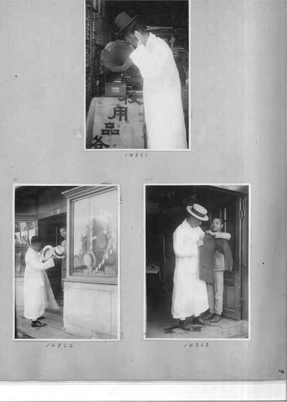 Mission Photograph Album - Japan and Korea #01 Page 0009