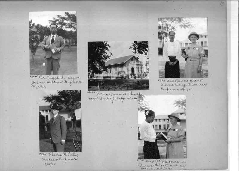 Mission Photograph Album - India #13 Page 0093
