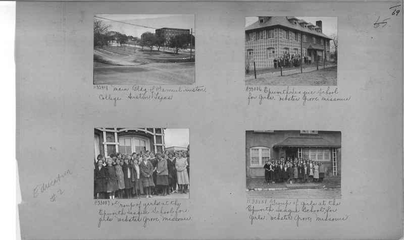 Mission Photograph Album - Education #2 page 0069