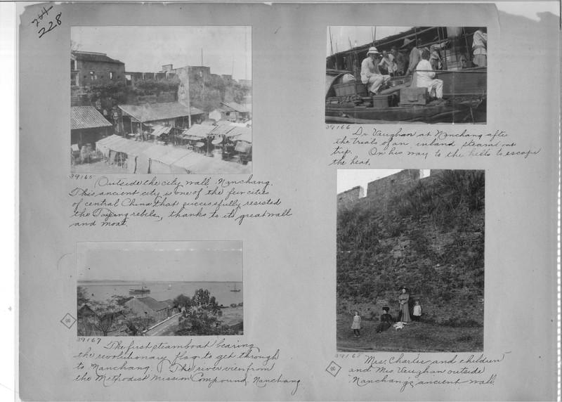 Mission Photograph Album - China #7 page 0228