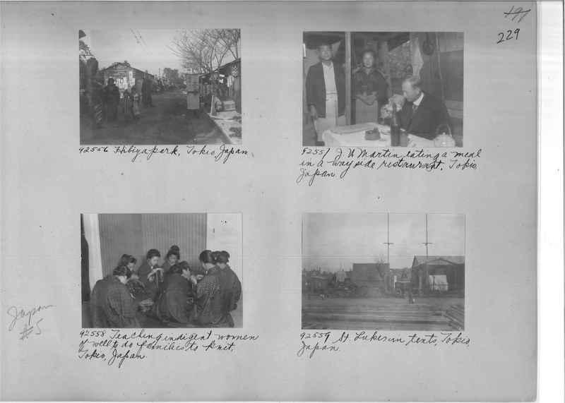 Mission Photograph Album - Japan #05 Page 0229