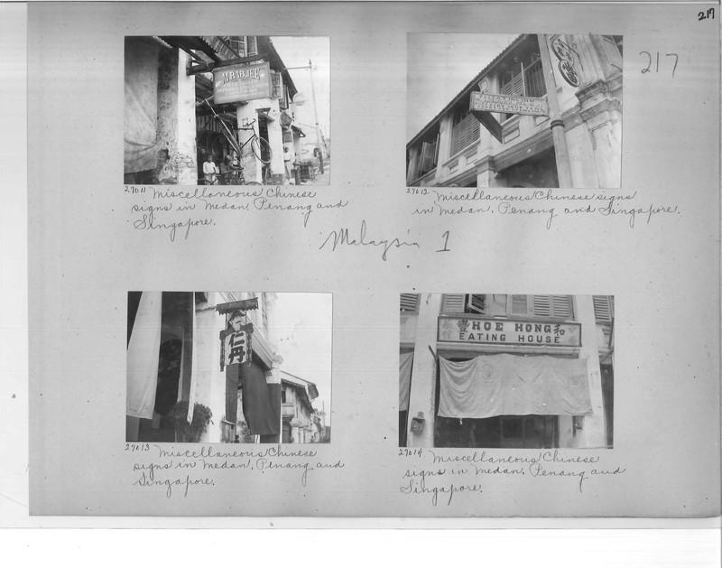 Mission Photograph Album - Malaysia #1 page 0217